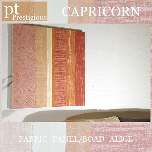 プレスティージャス・テキスタイル『CAPRICORN』