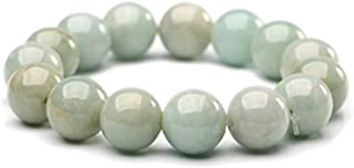 NW 1776 The Natural Jadeite Jade Bracelets from China Has a Jewelry Certificate(13.5mm x 15 Beads)