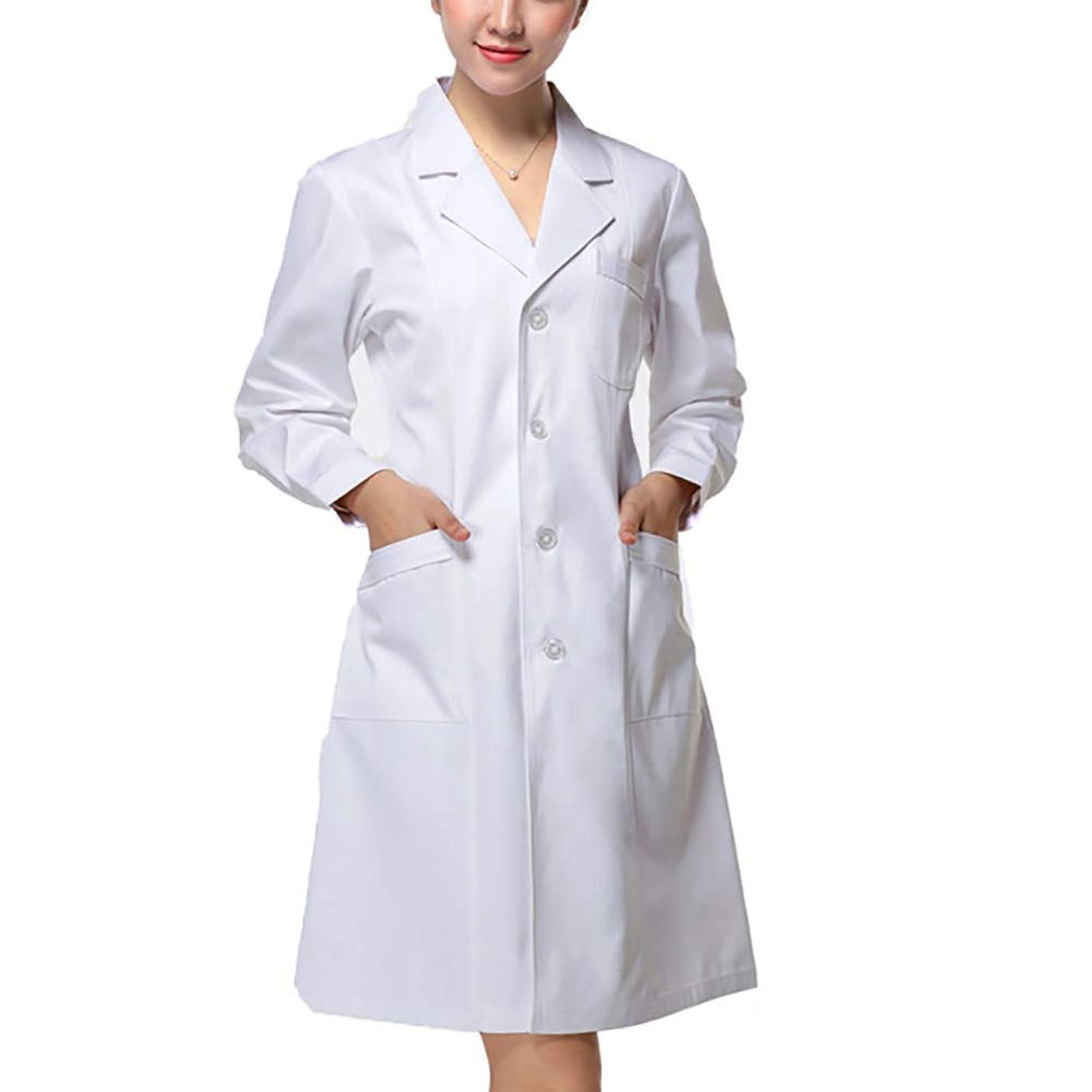 歯痛素晴らしさ宝石白衣 実験衣 医師実験用 診察衣 長袖 ホワイトポケット付き 制菌 女性ドクター …