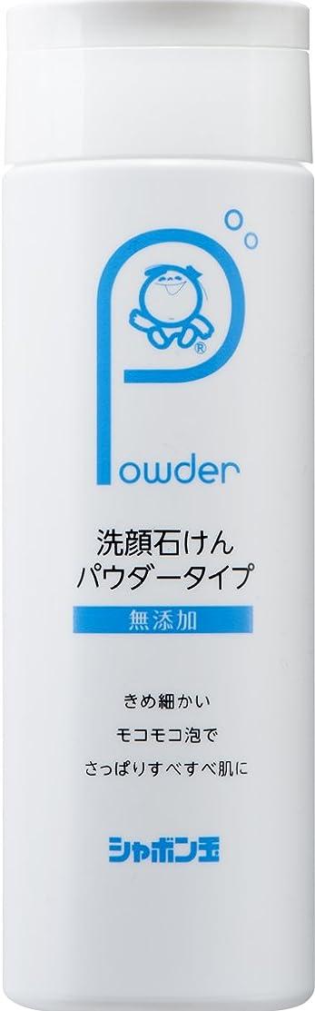 に向けて出発小競り合いバッテリー洗顔石けんパウダータイプ 70g