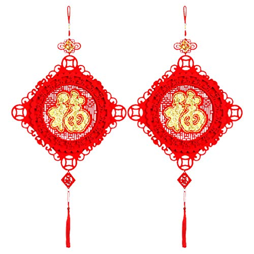 PRETYZOOM 1 Paar 2021 Chinesisch Neujahr Couplets Anhänger Filz Veranda Schild Frühlingsfest Deko Spring Festival Silvester Dekoration Ochsen Jahr Party Türschild Haustür Banner Girlande
