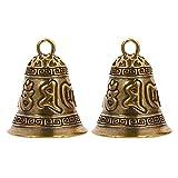 Amosfun 2 campanas de Navidad, campanas de Navidad, campanas de bronce vintage, campanas de trineo para árbol de Navidad, campanillas de viento, llavero para decoración del hogar