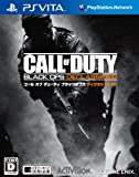 CALL OF DUTY BLACK OPS : DECLASSIFIED [新価格版]