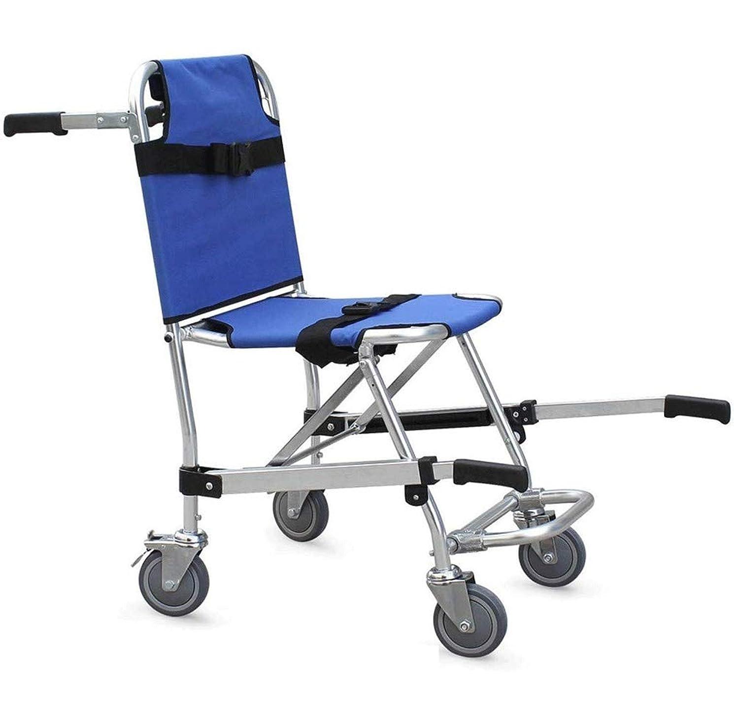 歯つかまえる療法救急車消防士避難用のEMS階段椅子緊急4ホイール救急消防避難医療交通委員長、350ポンド容量
