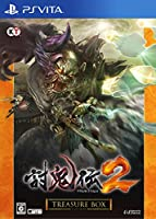 討鬼伝2 TREASURE BOX (初回封入特典「なりきり装束・天狐」ダウンロードシリアル)同梱) - PS Vita
