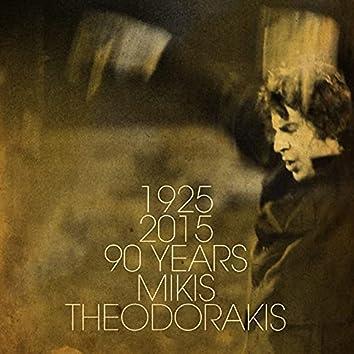 1925 – 2015: 90 Years Mikis Theodorakis