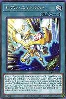 ゼアル・エントラスト ノーマル 遊戯王 ライトニング・オーバードライブ liov-jp052
