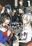 ヒプノシスマイク -Division Rap Battle- side B.B & M.T.C+(1)