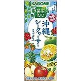 カゴメ 野菜生活100 沖縄シークヮーサーミックス ×24本