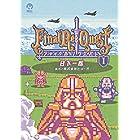 Final Re:Quest ファイナルリクエスト(1)