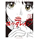 ロッタレイン(1) (ビッグコミックス)