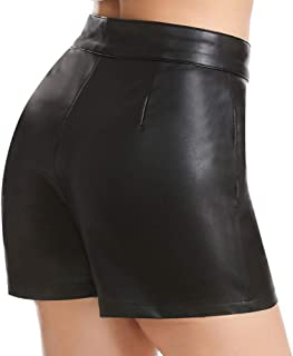 Everbellus Womens Casual Wide Leg Shorts High Waisted Faux Leather Shorts