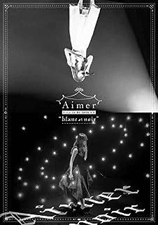 "Aimer Live in 武道館 ""blanc et noir""(通常盤)(Blu-ray Disc)"