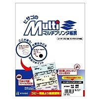 ヒサゴ マルチプリンタ帳票 A4白紙4面8穴 (100枚) BP2007