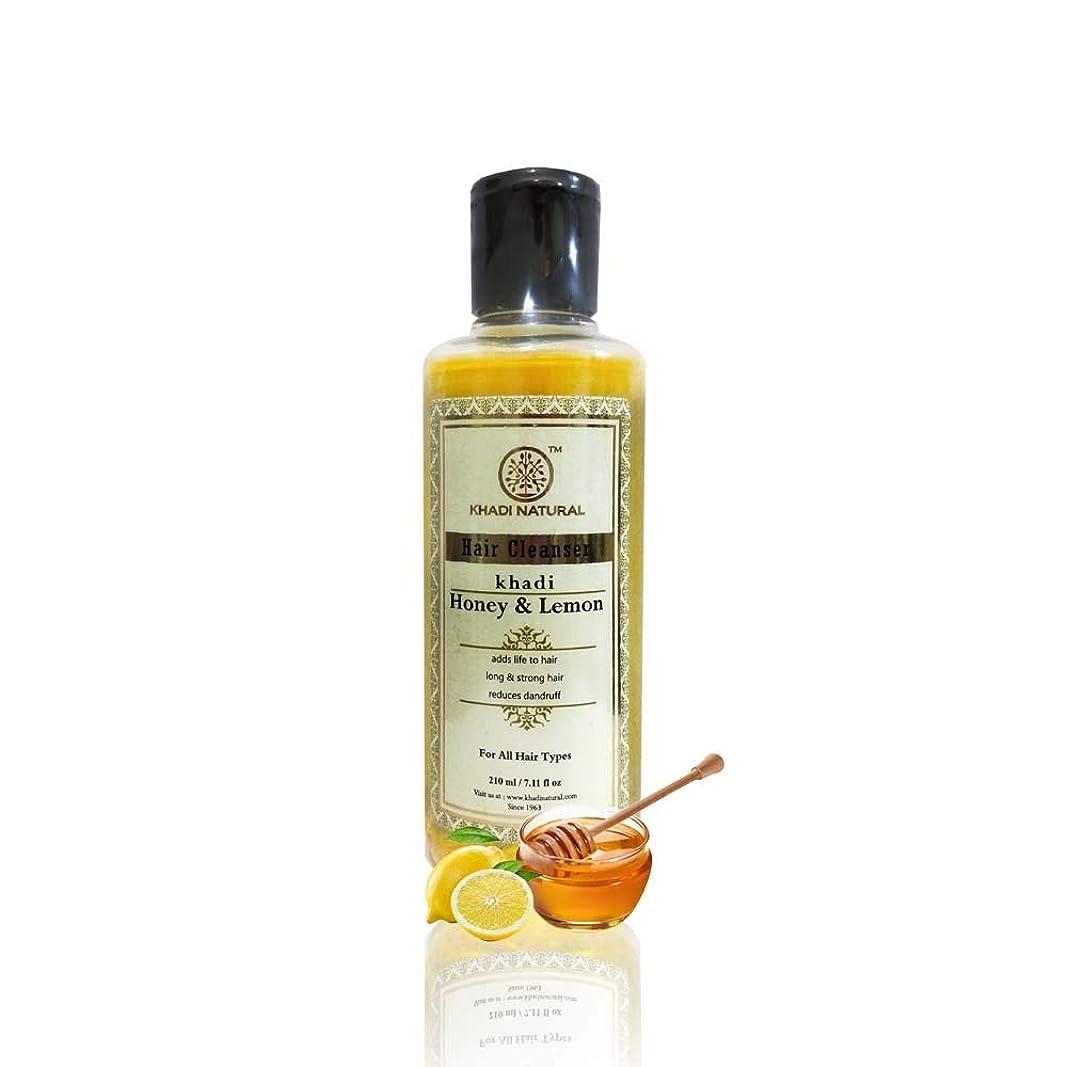 前進毛細血管脅威Khadi Herbal Shampoo with Honey & Lemon Juice - 210 ml