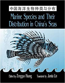 Marine Species and Their Distributions in China's Seas