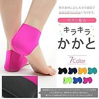 キラキラかかと1足入綺麗なかかとチタン配合ネオプレーンゴム足のかさかさ解消 (ネイビー 22-25cm)