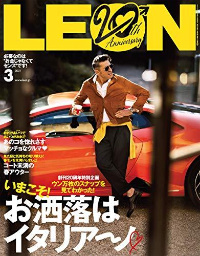 LEON 2021年 03月号 [雑誌]