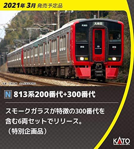 KATO Nゲージ 813系200+300番代 6両セット 特別企画品 10-1689 …