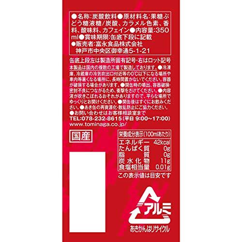 富永貿易 神戸居留地 LAコーラ 350mL×4本入 [0144]