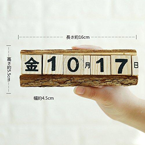 LULUFUN日めくりカレンダー木製万年カレンダー卓上アンティーク風手作り雑貨インテリア大/小サイズ(L)