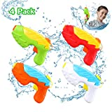 iBaseToy 4 Pack Super Water Gun, 5m Long Range Squirt Guns Water Soaker Blaster for Kids Adults, High Capacity Squirt...