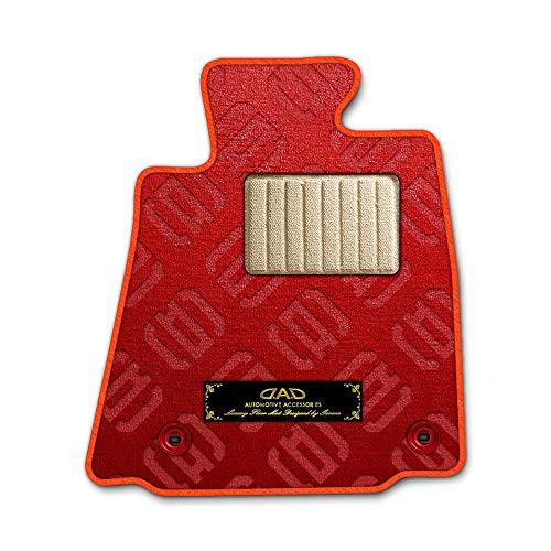DAD ギャルソン D.A.D エグゼクティブ フロアマット HONDA (ホンダ) STREAM ストリーム(7人乗) 型式:RN1/3 1台分 GARSON モノグラムデザインレッド/オーバーロック(ふちどり)カラー:オレンジ/刺繍:ゴールド/ヒールパ