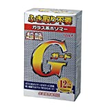 RINREI(リンレイ) コーティング剤 超艶Gガード [HTRC 3] W-5