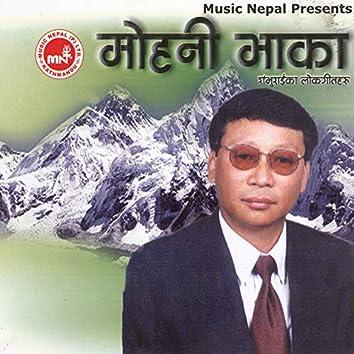 Mohani Bhaka