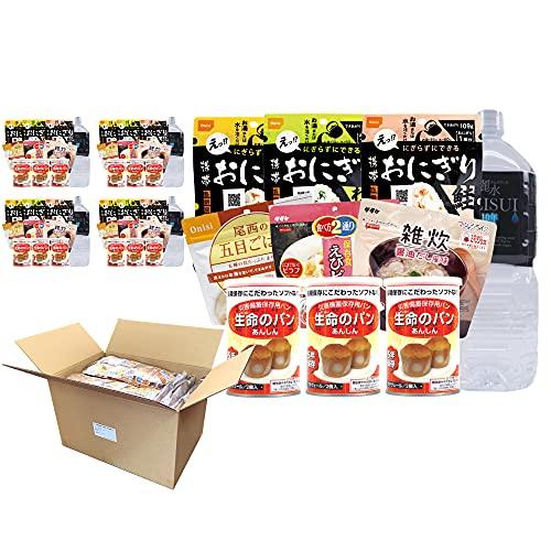 ピースアップ 5人用/3日分(45食) 【10年保存水付】非常食セット アルファ米/パンの缶詰 (5人用)