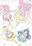 キラッとプリ☆チャン(シーズン3) Blu-ray BOX-1[Blu-ray/ブルーレイ]