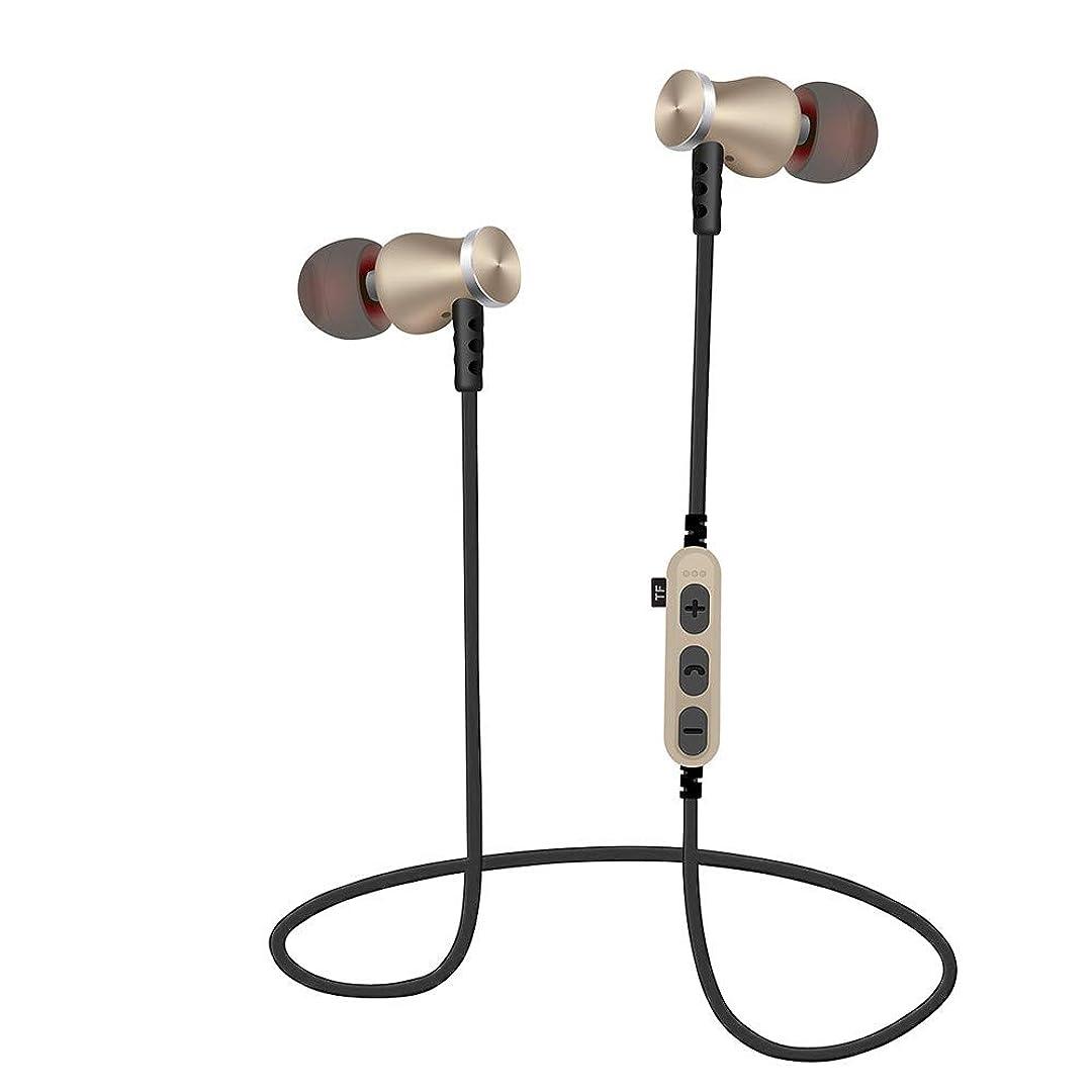 合体フラグラント石進化版 Gusethome Bluetooth入耳式イヤホン 長時間音楽再生 低音重視 Hi-Fi 高音質 3Dステレオ CVC6.0 マグネット搭載 スポーツ用 IPX4防水 ワイヤレスイヤホン ハンズフリー通話 iPhone、iPod、Android用 T5