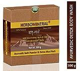 HERBOMINERAL Ayurvedic Bath Powder & Detox Body Wash, Herbal and Natural – 300
