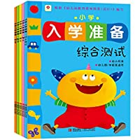 Small red Primary school readiness (kindergarten. preschool applicable suits Total 5)(Chinese Edition)