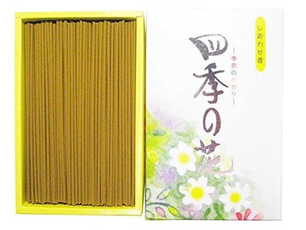 淡路梅薫堂の白檀お線香 季節の香り四季の花 95g×6#161
