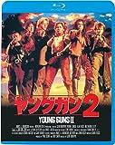 ヤングガン2[Blu-ray/ブルーレイ]