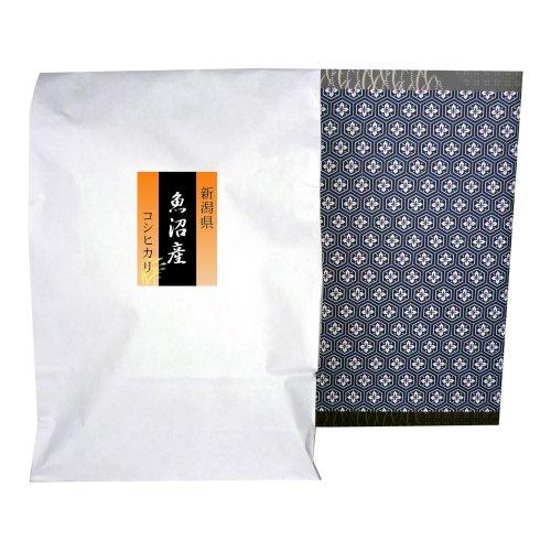 引越のお祝いに新潟米 魚沼産コシヒカリ 5kg 贈答箱入り[包装紙:花菱]