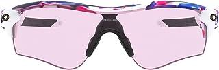 نظارات شمسية مستطيلة الشكل من اوكلي باطار اسود Oo9206