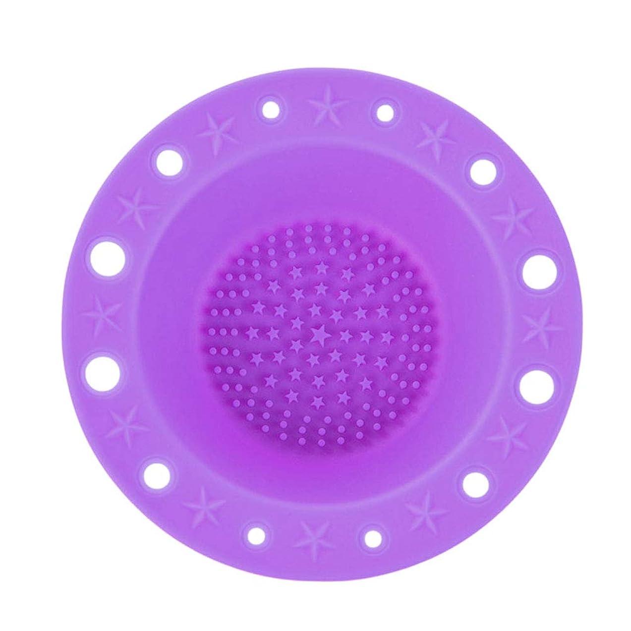 襲撃不当舗装CUHAWUDBA シリコンメイクブラシ クリーナークリーニングツール 化粧品ペンホルダー(パープル)