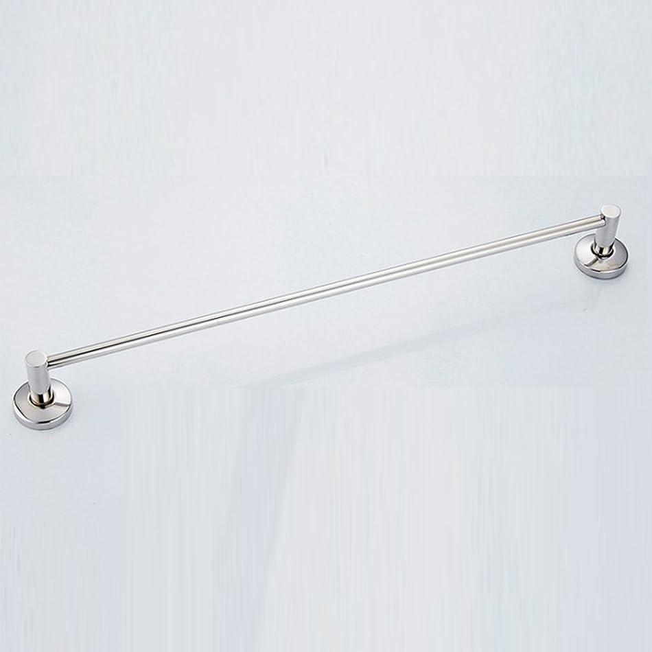 時間とともに鈍い藤色IVHJLP 浴室手すりグラブバーレールサポートステンレス鋼グラブバーグリップレールタオル掛け (Color : Silver, Size : 60cm)