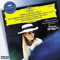 Mozart: Piano Concertos Nos. 6, 17 & 21 / G—za Anda