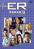 ER緊急救命室 XIII 〈サーティーン・シーズン〉DVDコレクターズセット