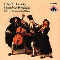 Rubin & Horowitz