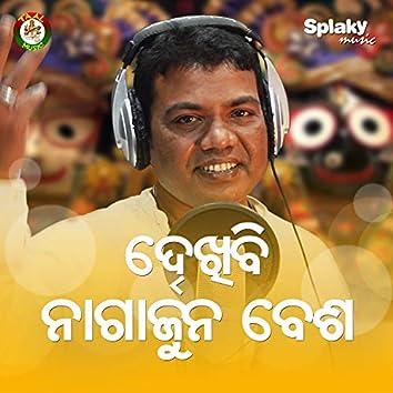 Dekhibi Nagarjuna Besa