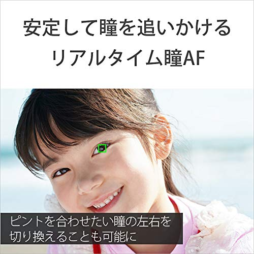 SONY『デジタル一眼カメラα6400パワーズームレンズキット(ILCE-6400L)』
