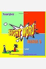Sight Word Mania 5: Purple Words Paperback
