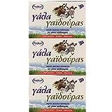 Jabón natural griego puro con leche de burra para el baño facial y corporal - 3 unidades x 120 g