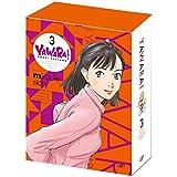 YAWARA! Blu-ray BOX3