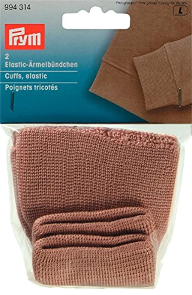 PRYM 994314 Cuffs elastic for sewing on; beige-coloured, 2 pieces