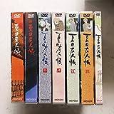 夏目友人帳 DVDBOX TV全74話+OVA+劇場版 セット